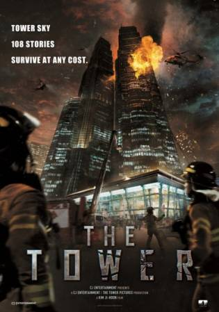 Башня / The Tower (2012)